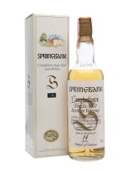 Springbank 1979 14 Year Old Bot.1994