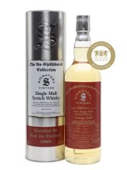 Caol Ila 2009 7 Year Old TWE Exclusive Signatory
