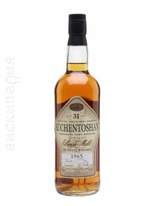 Auchentoshan 1965 31 Year Old Cask #2511