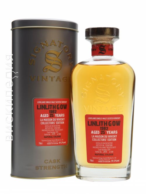 Linlithgow 1982 25 Year Old For La Maison Du Whisky