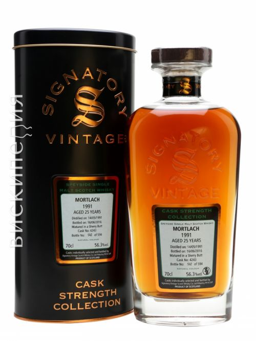 Mortlach 1991 25 Year Old Sherry Cask Signatory