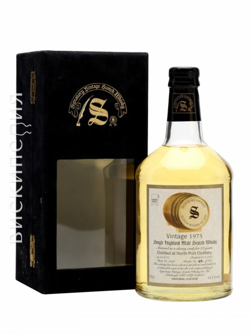 North Port 1975 24 Year Old Sherry Cask Signatory