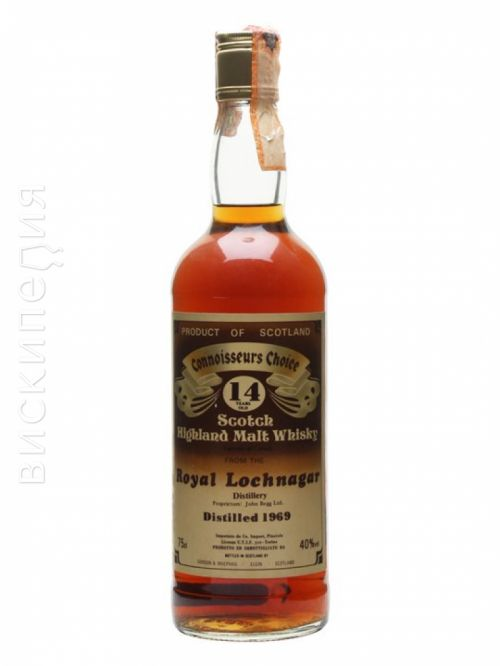 Royal Lochnagar 1969 14 Year Old Connoisseurs Choice
