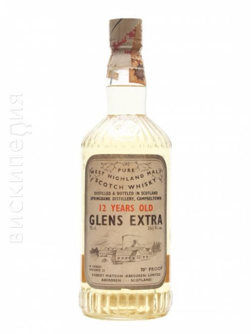 Glens Extra (Springbank) 12 Year Old