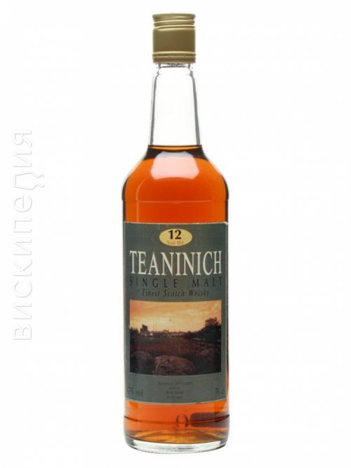 Teaninich 12 Year Old Reopening of Distillery 1991
