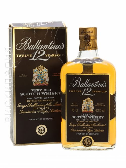 Ballantines 12 Year Old Bot.1980s