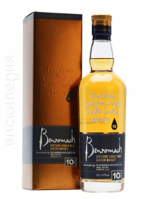 Benromach 10 Year Old Small Bottle