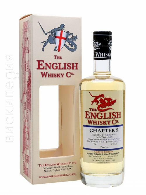 English Whisky Co. Chapter 9 2013 Peated