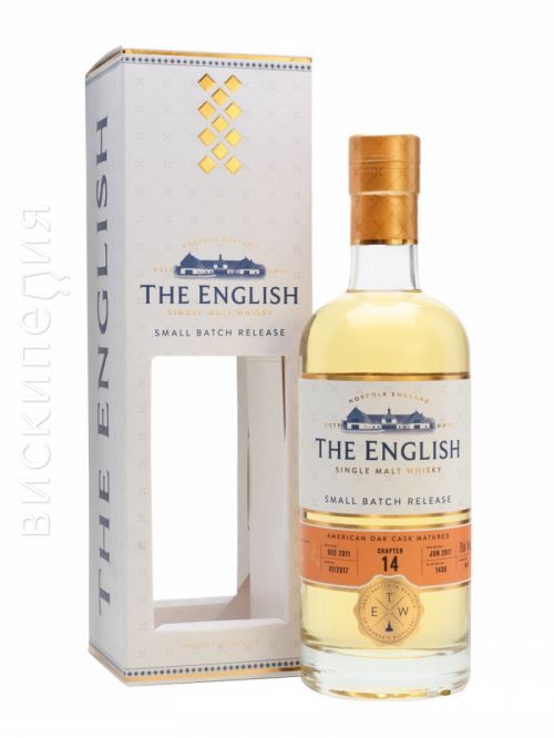 English Whisky Co. Chapter 14 Unpeated
