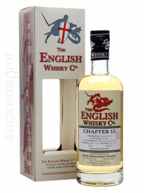English Whisky Co. Chapter 15 Heavily Peated