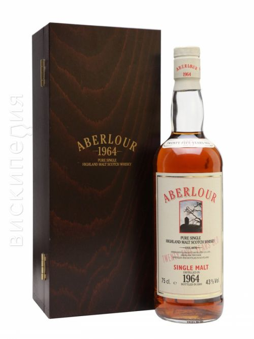 Aberlour 1964 25 Year Old Sherry Cask