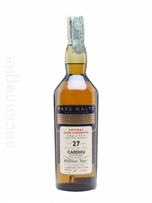 Cardhu 1973 27 Year Old Rare Malts