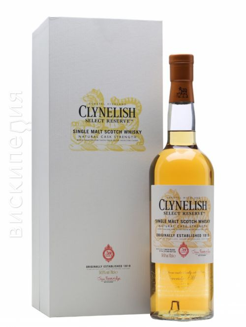 Clynelish Select Reserve Special Releases 2014