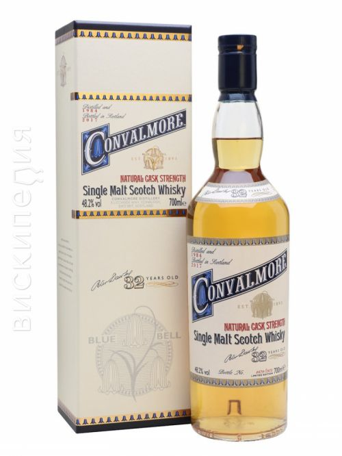 Convalmore 1984 32 Year Old Special Releases 2017