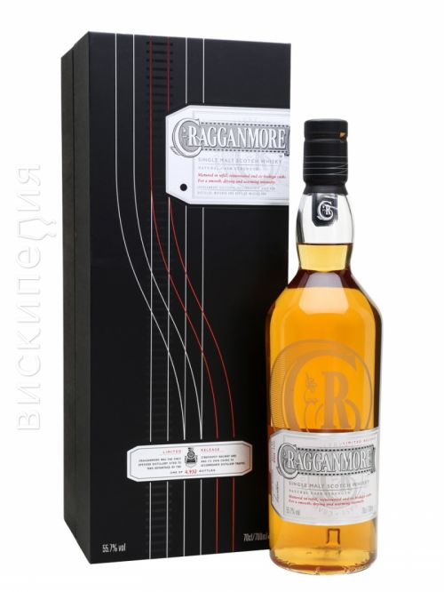 Cragganmore Special Releases 2016