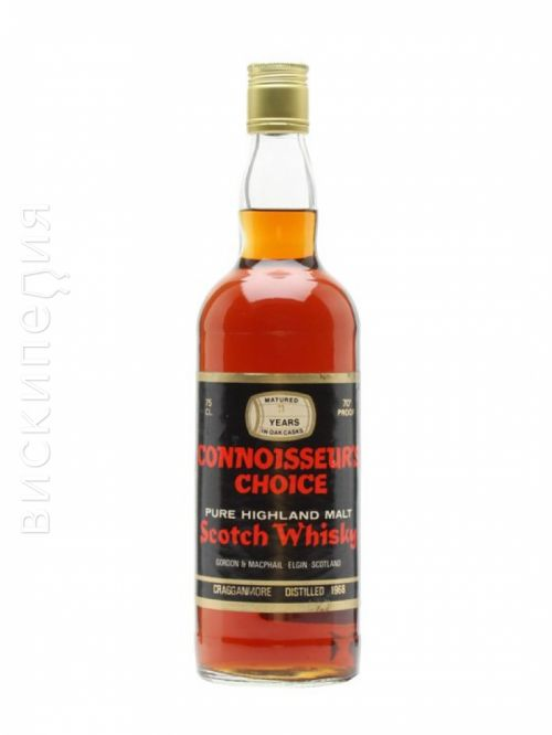 Cragganmore 1968 11 Year Old Connoisseurs Choice
