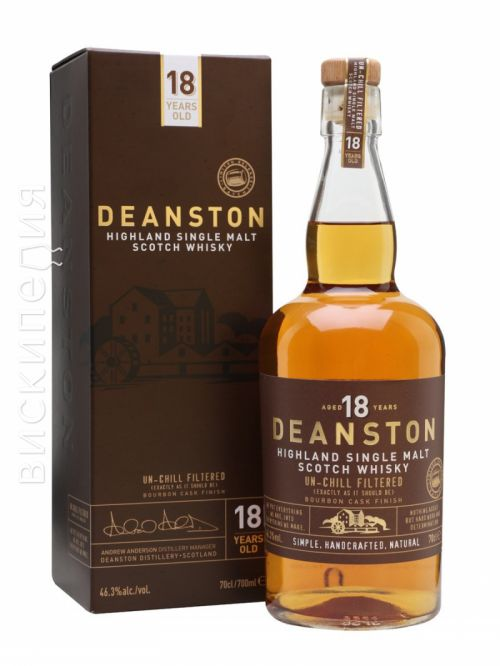 Deanston 18 Year Old Batch 3