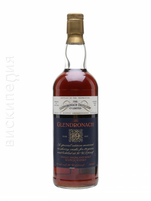 Glendronach 19 Year Old Sherry Cask