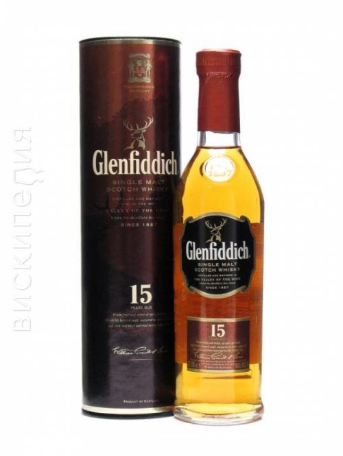 Glenfiddich 15 Year Old Small Bottle