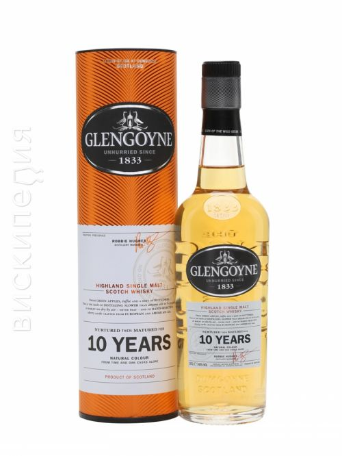 Glengoyne 10 Year Old Small Bottle