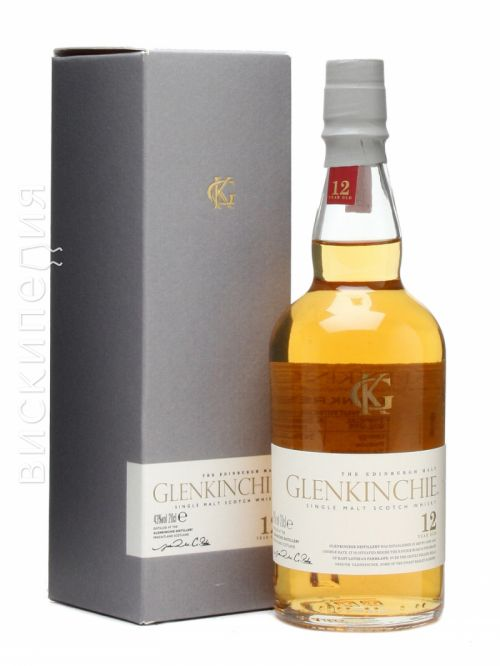 Glenkinchie 12 Year Old Small Bottle