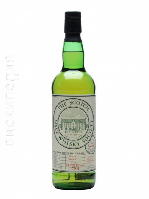 SMWS 62.10 1979 23 Year Old