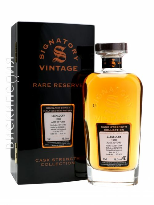 Glenlochy 1980 35 Year Old Rare Reserve