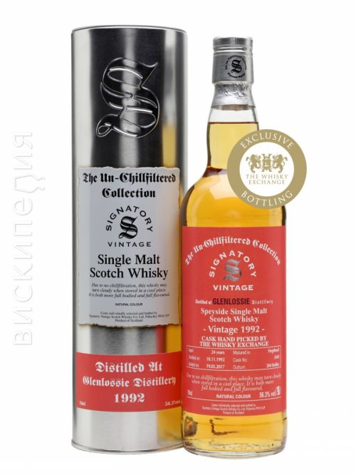 Glenlossie 1992 24 Year Old TWE Exclusive