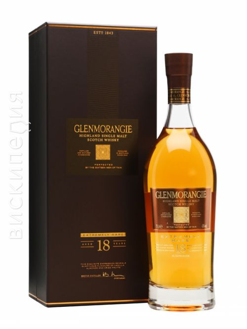 Glenmorangie 18 Year Old