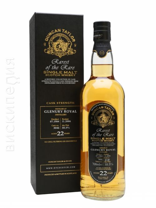 Glenury Royal 1984 22 Year Old
