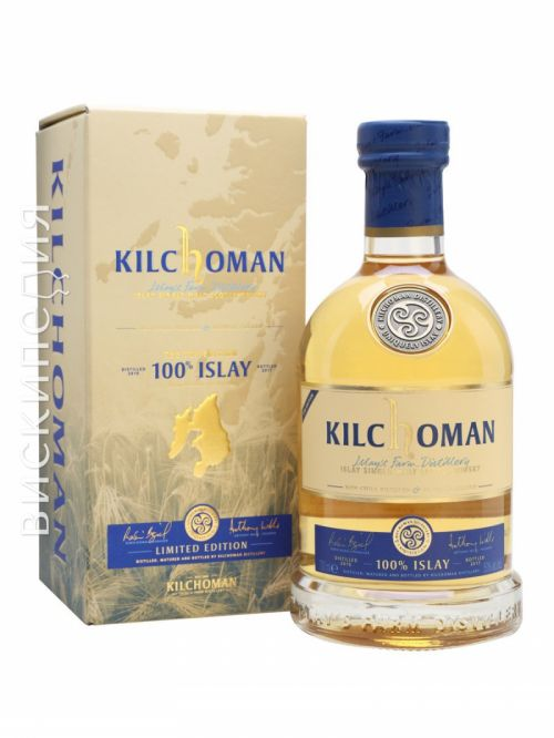 Kilchoman 2010 100% Islay Bot.2017 7th Edition
